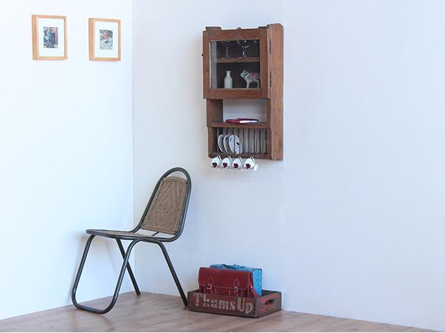 Vintage Kitchen Cabinet, £225