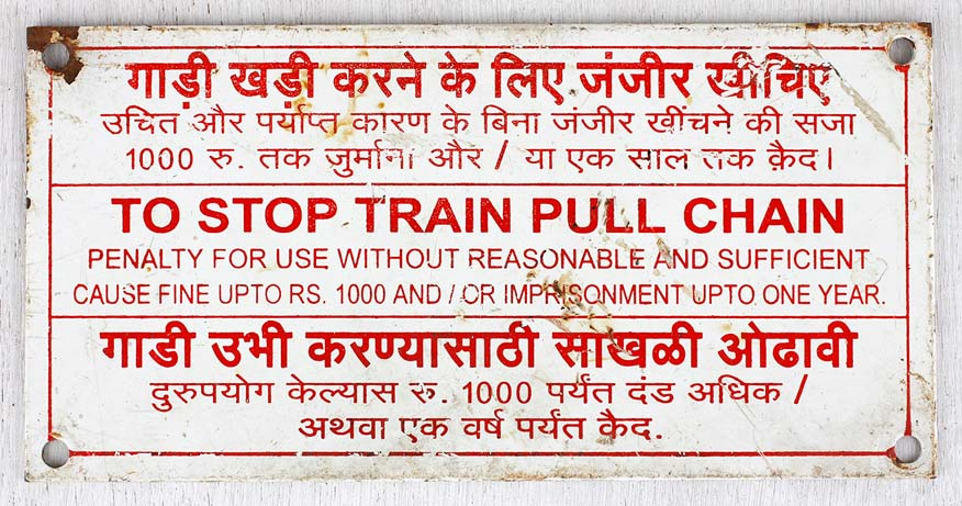 old Indian train sign