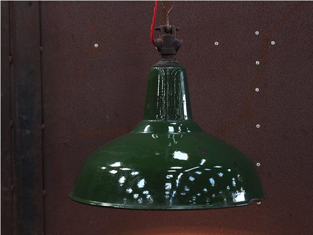 Classic Industrial Enamel Light Shade Pendant, £120