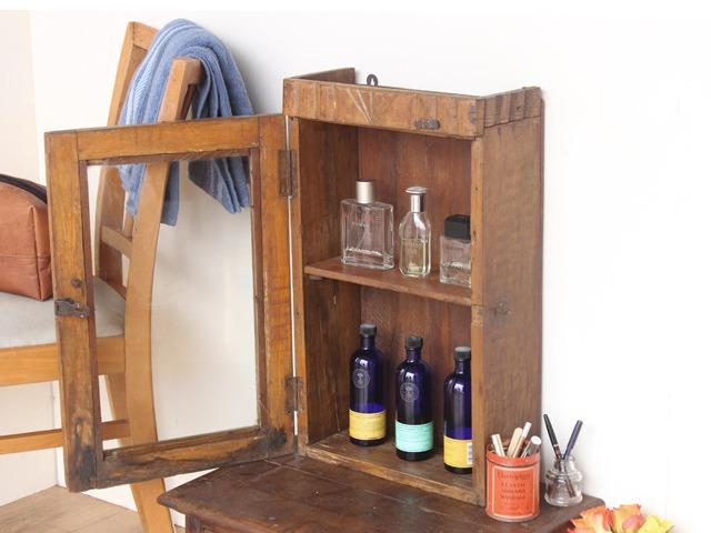 Small Vintage Bathroom Cabinet, £95