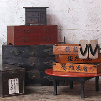 Japanese Vintage Furniture