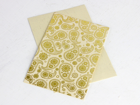 View our  Cream Paisley Printed Card from the   collection