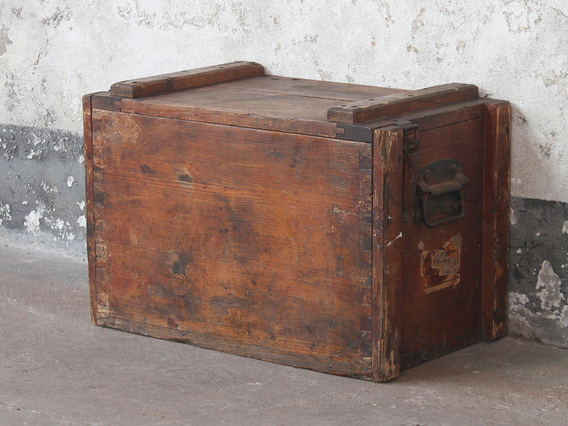 View our  German WW2 Military Ammo Crate from the   collection
