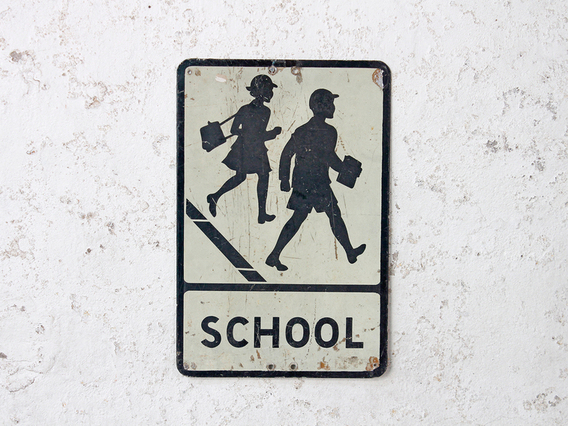View our  Metal 'School' Crossing Sign from the   collection