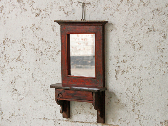 View our  Vintage Shaving Mirror from the  Wooden Mirrors collection