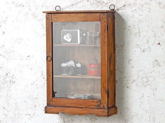 View our  Wooden Display Cabinet from the   collection