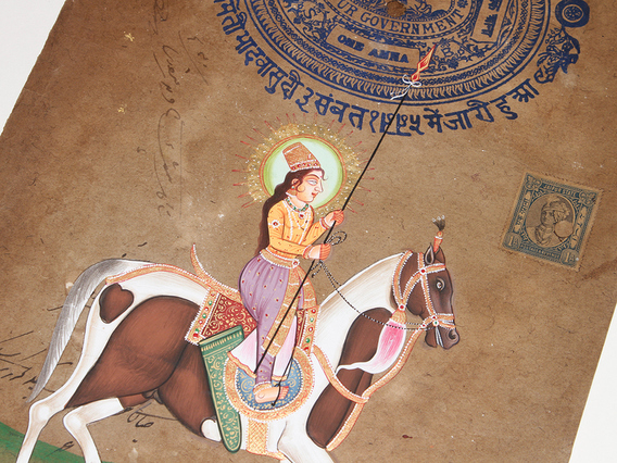 Vintage Indian Art - Noble Horseman