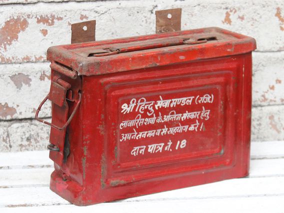 View our  Vintage Red Money Tin  from the  Old Travel Trunks collection