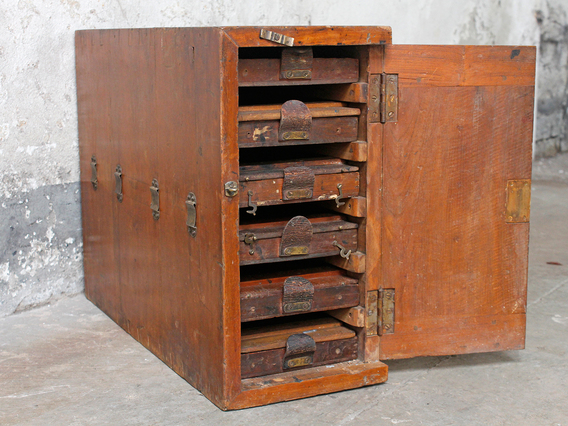View our  Vintage Printers Storage Cabinet from the  SALE collection