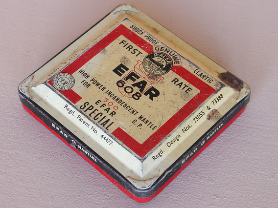 View our  Vintage Storage Tin from the  SALE collection