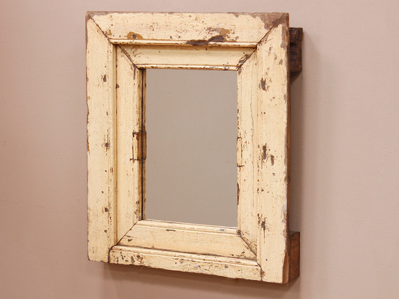View our  Vintage Wall Mirror from the  Furniture and Interiors collection