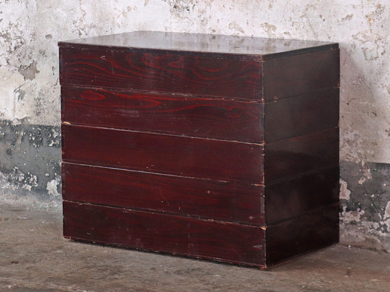 View our  Japanese Stackable Crate Chest from the   collection