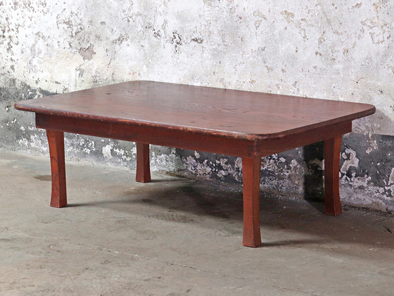 View our  Vintage Japanese Table from the  Coffee Tables collection