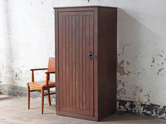 View our  Vintage Country Cupboard from the   collection