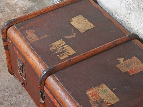View our  Steamer Trunk from the   collection