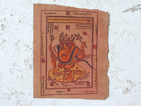 View our  Hand-painted Wall Art - Ganesh  from the   collection