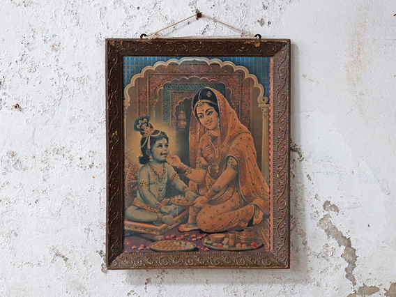 Vintage Shri Krishna Print