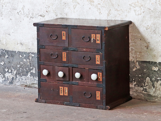 View our  Japanese Tansu Chest from the   collection