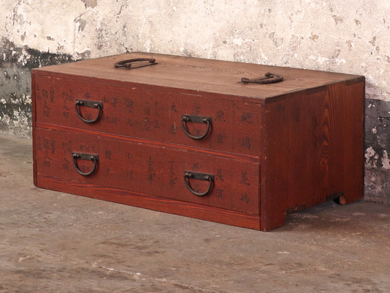 View our  Japanese Red Chest - Kashiwa Tansu from the  Bedroom Furniture collection