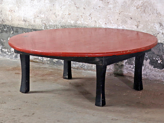 View our  Japanese Folding Table from the   collection