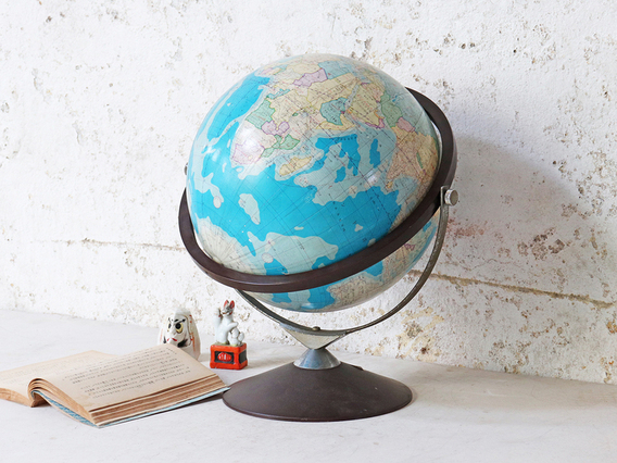 View our  Japanese Vintage Globe from the   collection