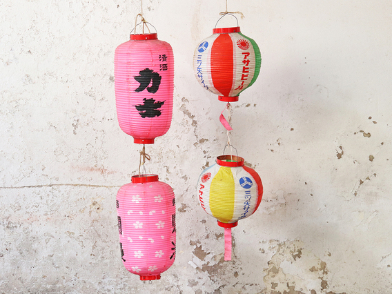 View our  Japanese Lanterns from the  Vintage & Retro Lighting collection
