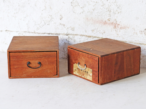 View our  Small Japanese Box from the  Hallway collection