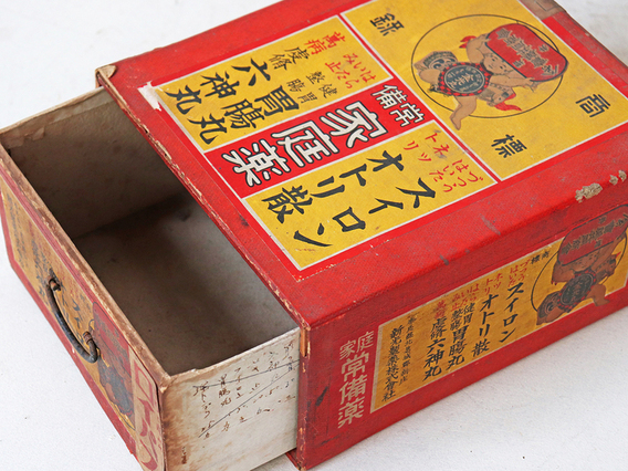 View our  Colourful Japanese Box from the  Sold collection
