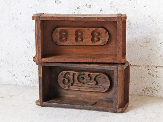 Large Vintage Brick Mould
