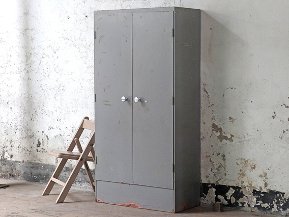 View our  Metal Storage Cabinet by Vickers Armstrong from the  New In collection