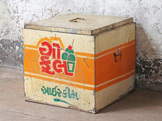 Vintage Cool Box
