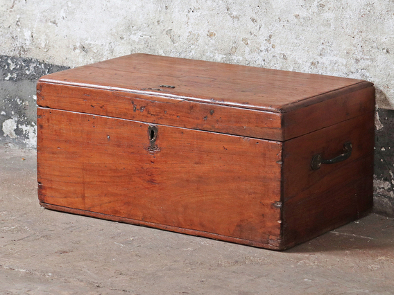 View our  Old Storage Chest from the  Hallway collection
