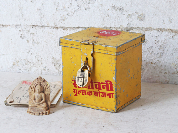 View our  Old Yellow Money Box from the  Gifts For The Home collection