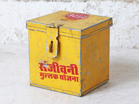 Old Yellow Money Box