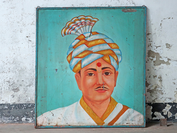 View our  Rajasthani Portrait from the  Sold collection