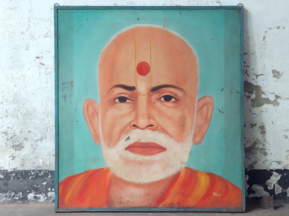 View our  Hindu Guru Portrait Painting from the   collection