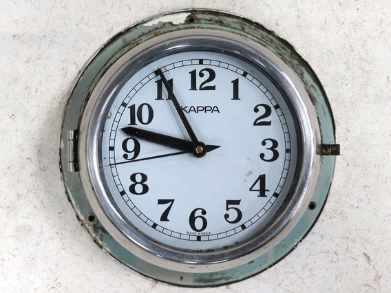 View our  Salvaged Kappa Ships Clock from the  Kitchen  collection