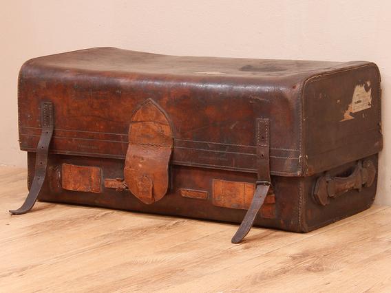 Leather Storage Trunk