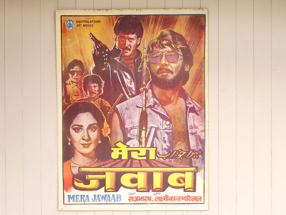 Old Bollywood Film Poster