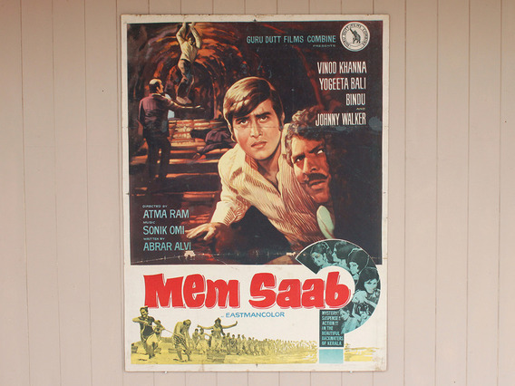 View our  Old Bollywood Film Poster from the  SALE collection