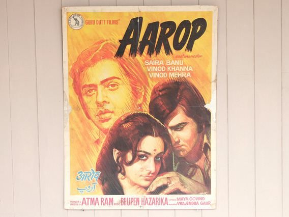 View our  Old Bollywood Film Poster from the   collection
