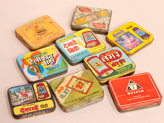 View our  Old Colourful Tin from the   collection
