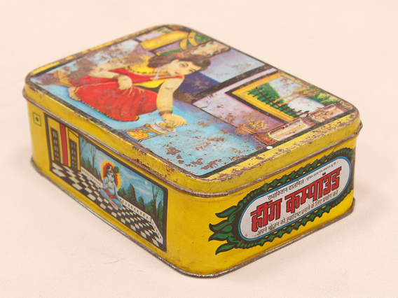 View our  Old Yellow Tin from the   collection