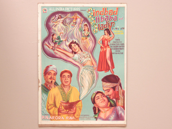 View our  Original Vintage Aladin Alibaba Sindbad Poster from the  Vintage Postcards & Posters collection