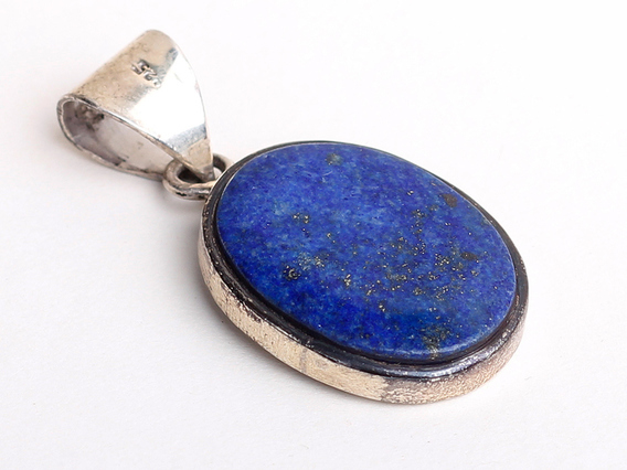 View our  Oval Lapis Pendant from the   collection