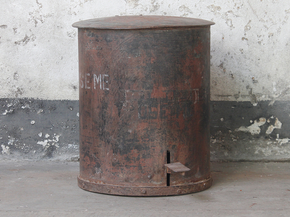 View our  Vintage Pedal Bin from the  Old Travel Trunks collection