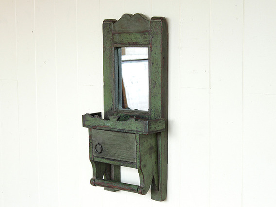 View our  Vintage Mirror from the   collection