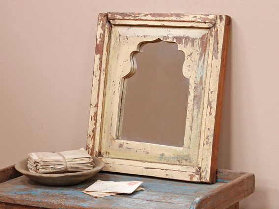 View our  Vintage Mirror from the  Wooden Mirrors collection
