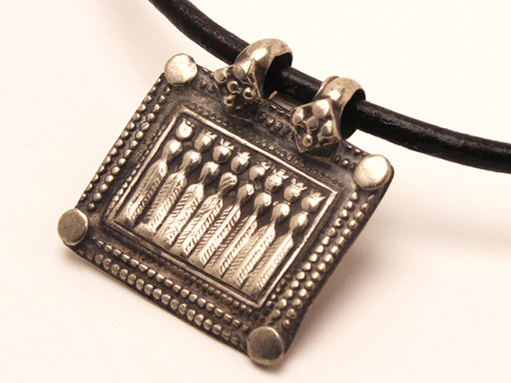 View our  Vintage Silver Pendant from the   collection