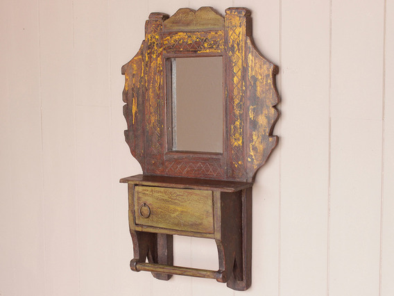 View our  Old Yellow Mirror from the   collection